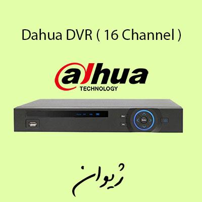 ضبط کننده 16 کانال داهوا