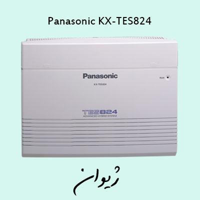 سانترال پاناسونیک KX-TES824 - مرکز تلفن 3 به 8
