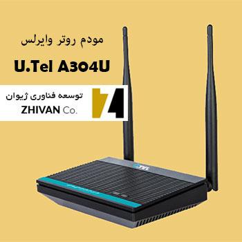 تجهیزات شبکه - مودم وایرلس با امکان 3g