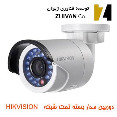 دوربین مدار بسته دیجیتال HIKVISION مدل DS-2CD2020F-I