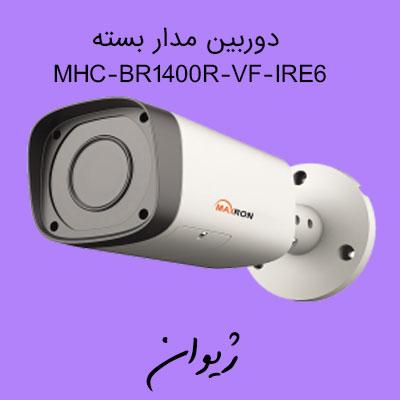 دوربین مدار بسته مکسرون ( Maxron ) مدل MHC-BR1400R-VF-IRE6 ( بولت )