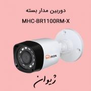 قیمت دوربین مدار بسته | دوربین مدار بسته مکسرون ( Maxron ) مدل MHC-BR1100RM-X