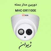 قیمت دوربین مدار بسته ارزان | دوربین مدار بسته مکسرون ( Maxron ) مدل MHC-DR1100E