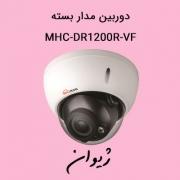 قیمت دوربین مدار بسته | دوربین مدار بسته مکسرون ( Maxron ) مدل MHC-DR1200R-VF