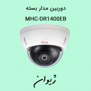 قیمت دوربین مدار بسته | دوربین مدار بسته مکسرون ( Maxron ) مدل MHC-DR1400EB