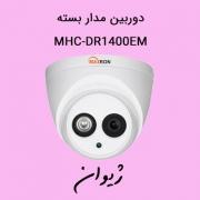 قیمت دوربین مدار بسته | دوربین مدار بسته مکسرون ( Maxron ) مدل MHC-DR1400EM
