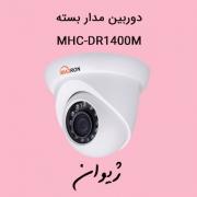 قیمت دوربین مدار بسته | دوربین مدار بسته مکسرون ( Maxron ) مدل MHC-DR1400M