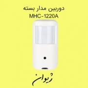 دوربین مدار بسته مکسرون ( Maxron ) مدل MHC-1220A | قیمت دوربین مدار بسته