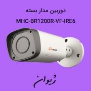 دوربین مدار بسته مکسرون ( Maxron ) مدل MHC-BR1200R-VF-IRE6 | قیمت دوربین مدار بسته