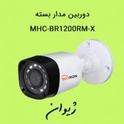 دوربین مدار بسته مکسرون ( Maxron ) مدل MHC-BR1200RM-X | قیمت دوربین مدار بسته