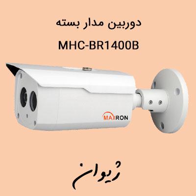 دوربین مدار بسته مکسرون ( Maxron ) مدل MHC-BR1400B