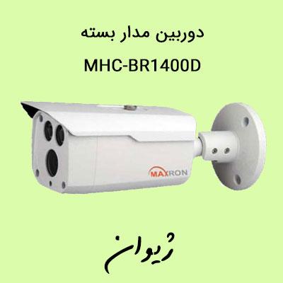 دوربین مدار بسته مکسرون ( Maxron ) مدل MHC-BR1400D