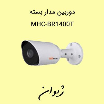 دوربین مدار بسته مکسرون ( Maxron ) مدل MHC-BR1400T