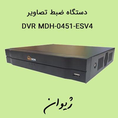 قیمت دوربین مدار بسته | دستگاه ضبط تصاویر - DVR Maxron مدل MDH-0451-ESV4
