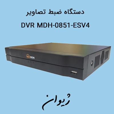 قیمت دوربین مدار بسته | دستگاه ضبط تصاویر - DVR Maxron مدل MDH-0851-ESV4