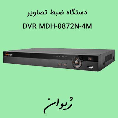 قیمت دوربین مدار بسته | دستگاه ضبط تصاویر - DVR Maxron مدل MDH-0872N-4M