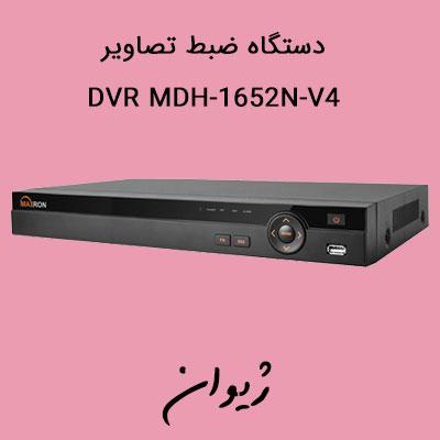 قیمت دوربین مدار بسته | دستگاه ضبط تصاویر - DVR Maxron مدل MDH-1652N-V4