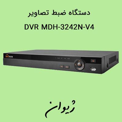 قیمت دوربین مدار بسته | دستگاه ضبط تصاویر - DVR Maxron مدل MDH-3242N-V4