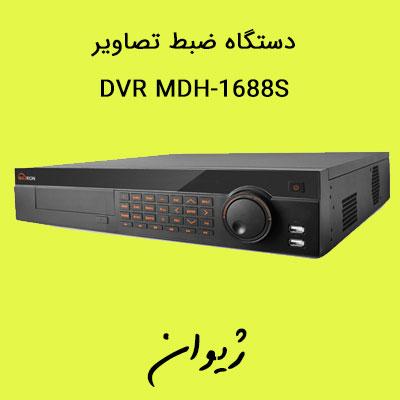 قیمت دوربین مدار بسته | دستگاه ضبط تصاویر - DVR Maxron مدل MDH-1688S