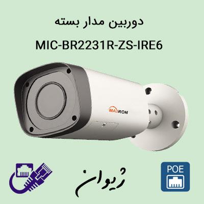 دوربین مدار بسته مکسرون ( Maxron ) مدل MIC-BR2231R-ZS-IRE6