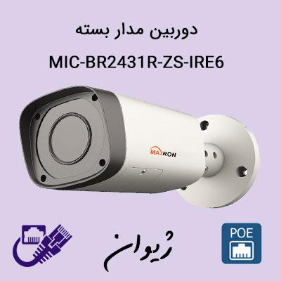 دوربین مدار بسته مکسرون ( Maxron ) مدل MIC-BR2431R-ZS-IRE6