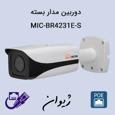 دوربین مدار بسته مکسرون ( Maxron ) مدل MIC-BR4231E-S