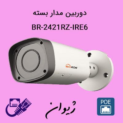 دوربین مدار بسته مکسرون ( Maxron ) مدل BR-2421RZ-IRE6