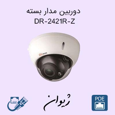 دوربین مدار بسته مکسرون ( Maxron ) مدل DR-2421R-Z