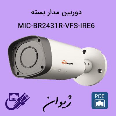 دوربین مدار بسته مکسرون ( Maxron ) مدل MIC-BR2431R-VFS-IRE6