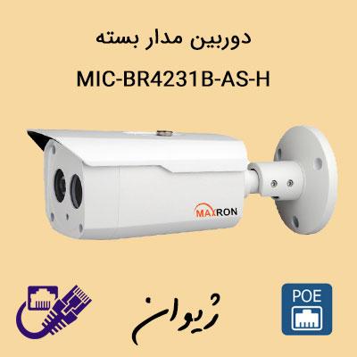 دوربین مدار بسته مکسرون ( Maxron ) مدل MIC-BR4231B-AS-H