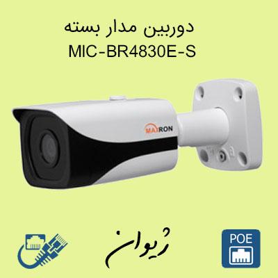 دوربین مدار بسته مکسرون ( Maxron ) مدل MIC-BR4830E-S