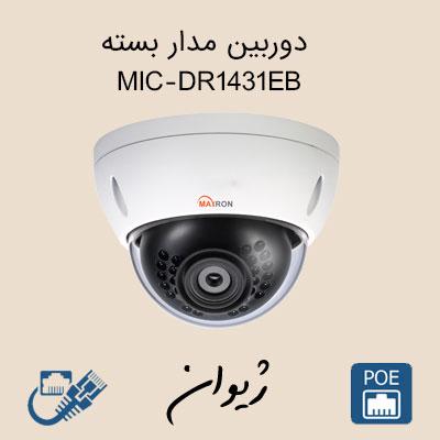دوربین مدار بسته مکسرون ( Maxron ) مدل MIC-DR1431EB