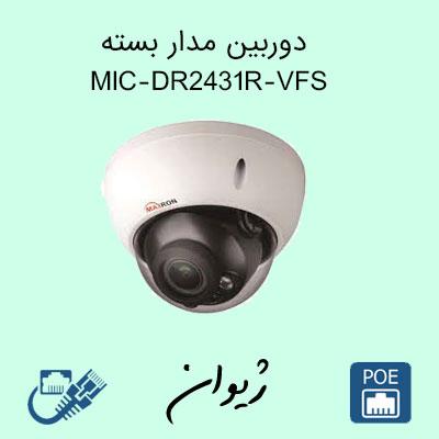 دوربین مدار بسته مکسرون ( Maxron ) مدل MIC-DR2431R-VFS