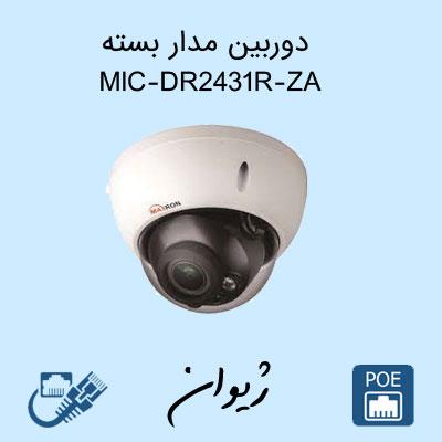 دوربین مدار بسته مکسرون ( Maxron ) مدل MIC-DR2431R-ZA