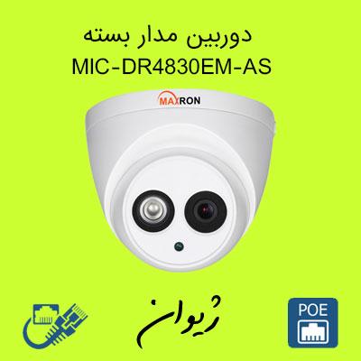 دوربین مدار بسته مکسرون ( Maxron ) مدل MIC-DR4830EM-AS