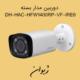 Dahua-Bullet-Camera-DH-HAC-HFW1400RP-VF-IRE6