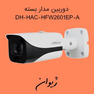 دوربین داهوا Dahua-Bullet-Camera-DH-HAC-HFW2601EP-A