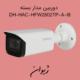 دوربین داهوا Dahua-Bullet-Camera-DH-HAC-HFW2802TP-A-I8