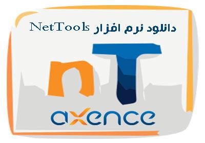 axence-nettools