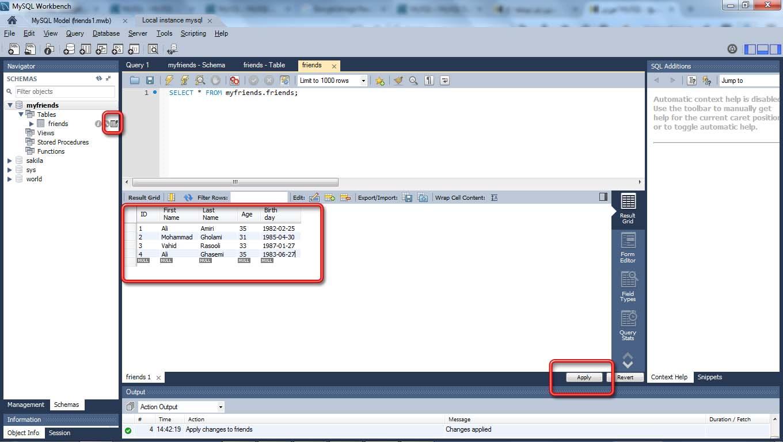 آموزش MySQL Workbench