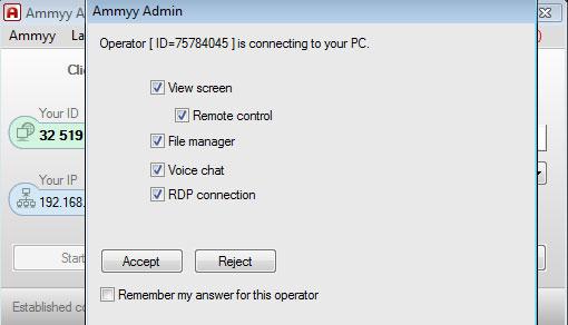 نرم افزار برای اتصال از راه دور به کامپیوتر - خدمات نصب شبکه