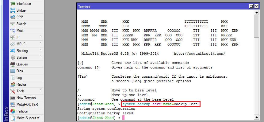 بکاپ از تنظیمات میکروتیک با دستور متنی در ترمینال