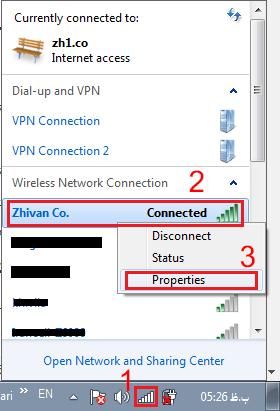 عوض کردن پسورد ذخیره شده وایفای در ویندوز 7   خدمات شبکه
