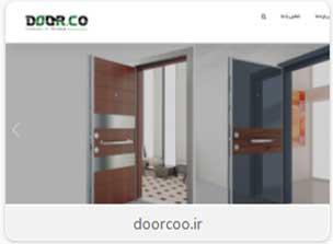 درکو - درب ضد سرقت