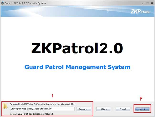 نرم افزار دستگاه گشت و نگهبانی | فروش ویژه دستگاه گشت و نگهبانی
