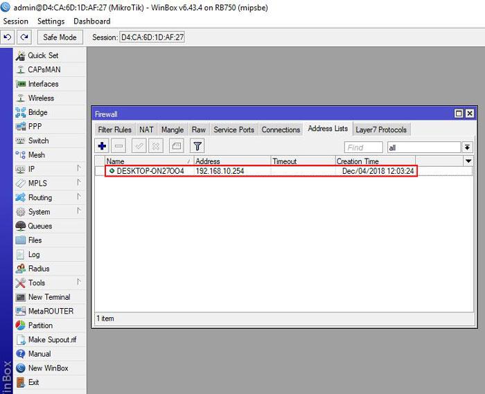 به اشتراک گذاری اینترنت با میکروتیک - اتصال به اینترنت با میکروتیک - جدول Address List
