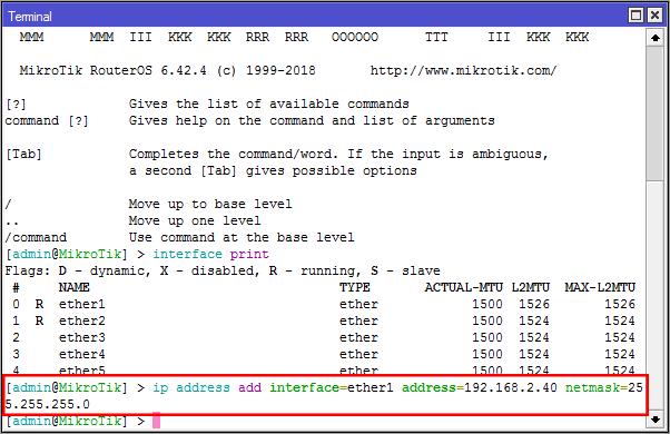 تنظیم IP برای ether مورد نظر