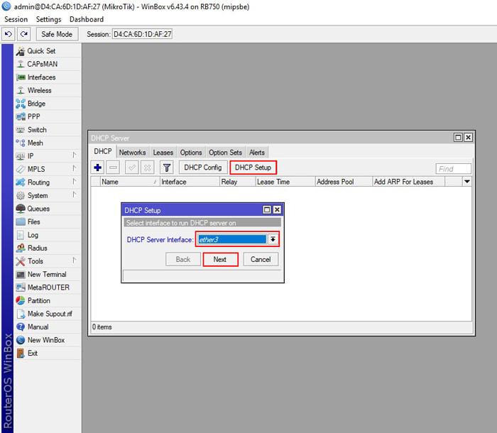 راه اندازی DHCP Server و DHCP Client در میکروتیک - تنظیم Interface