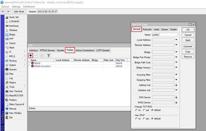 راه اندازی pppoe server در میکروتیک - new ppp profile