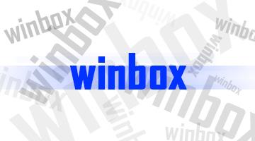 آشنایی با نرم افزار winbox و کاربردهای آن